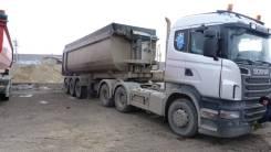 Scania R500. Продам сцепку тягач 11г +п/прицеп самосвал Grunwald 36кубм, 15 607куб. см., 42 000кг.