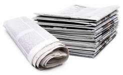 Приму в дар любые газеты