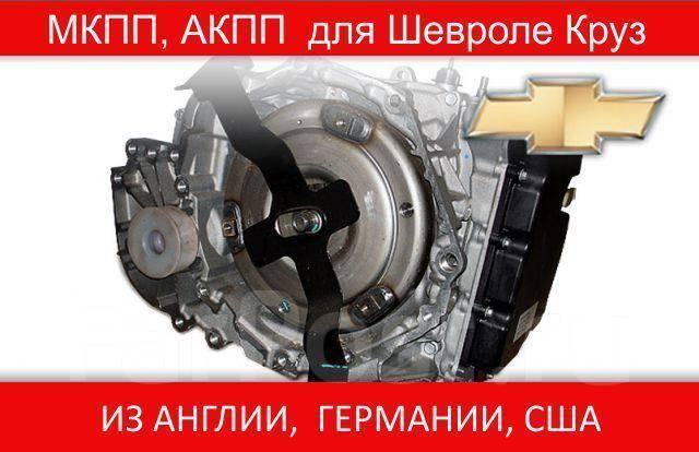 Контрактные ДВС, АКПП, МКПП (доставка по России, Армении, Казахстану)