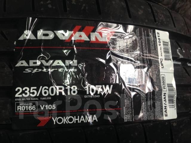 Yokohama Advan Sport V105. Летние, 2018 год, без износа, 4 шт