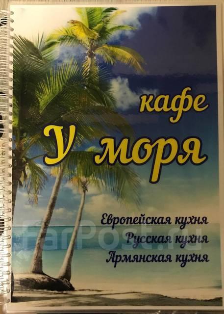 Кафе у море (Свадьбы, Юбилеи, Корпоративы, Дни рождения. )
