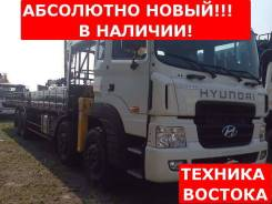 Hyundai HD320. Абсолютно новый грузовик с завода Южной Кореи !, 11 149куб. см., 20 000кг.