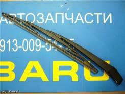 Задний дворник и поводок щётки стеклоочистителя комплект на SUBARU FORESTER SG 86542AG080,86542SA050,86532SA071,86532SA181