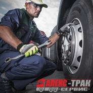 Ремонт грузовых автомобилей, прицепов, автовозов