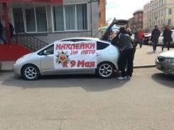 Менеджер по продажам автомобилей. Комсомольск-на-Амуре