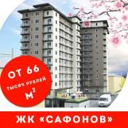 2-комнатная, улица Сафонова 7. Борисенко, агентство, 44 кв.м.