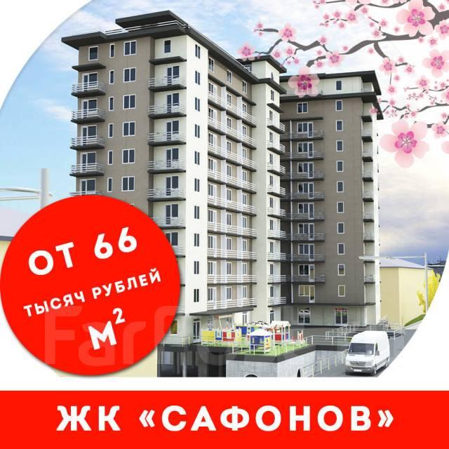2-комнатная, улица Сафонова 7. Борисенко, агентство, 44кв.м.