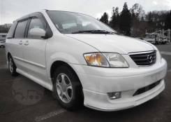 Mazda MPV. GFLWEW
