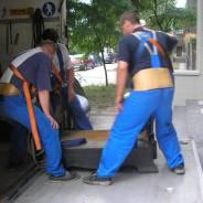 Услуги грузчиков. Переезды. Вывоз мусора. Грузовое такси.