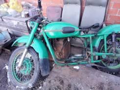 Запчасти на мотоцикл Урал.