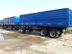 КамАЗ. Прицеп зерновоз самосвал 20 тн 32 куба, 20 000кг.