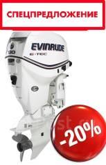 Evinrude. 130,00л.с., 2-тактный, бензиновый, нога L (508 мм), Год: 2016 год
