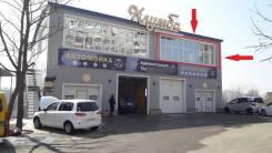 Просторное светлое помещение для Вашего бизнеса на Невельского. 80 кв.м., улица Невельского 24, р-н 64, 71 микрорайоны. Дом снаружи