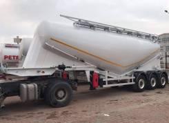 Nursan. Цементовоз алюминиевый V - образный 35 м3, 39 997 кг.