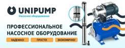 Насосы погружные скважинные Unipump ECO; ECO VINT; ECO-Automat