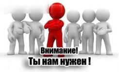 """Распространитель. ООО """"МастерКомп"""""""