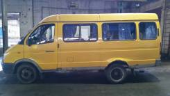ГАЗ 322132. Продается газель , 13 мест