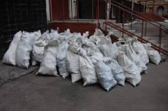 Вывоз строительного мусора в мешках без выходных Саратов