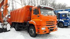 КамАЗ 6520. Самосвал Камаз 6520-43 б/у, 12 000куб. см., 20 000кг.