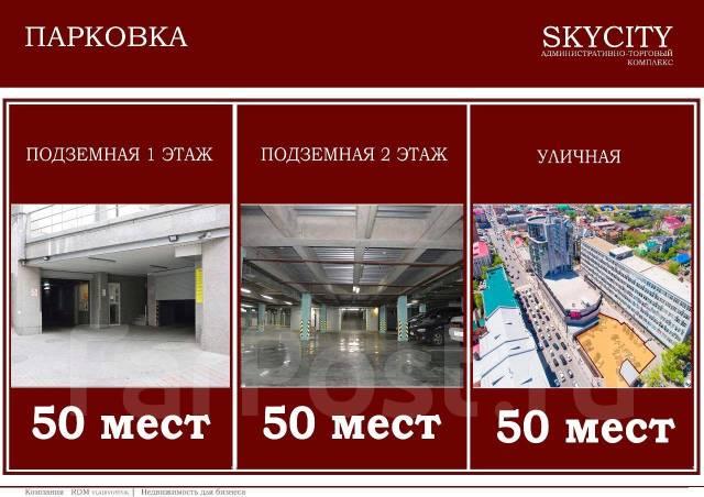 ОТ Собственника — 500 кв. метров — для ЯКОР*ного арендатора. 400кв.м., улица Алеутская 45, р-н Центр