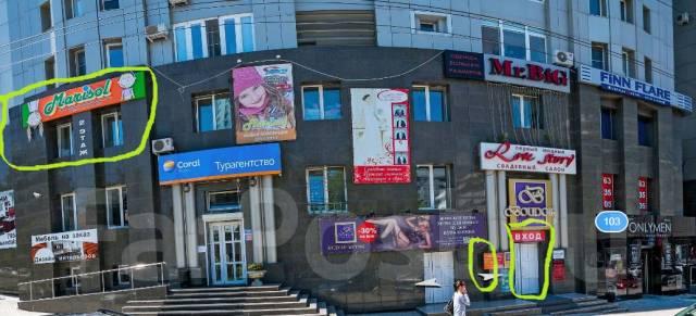 db52e345e62 Действующий магазин детской брендовой одежды - Продажа готового ...
