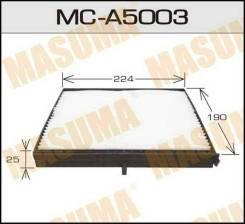 Салонный фильтр AC0138 MASUMA CHEVROLET/ LACETTI/ V1400,V1600,V1800, V2000 03- (1/40) MC-A5003