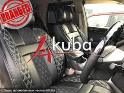 Чехлы. Toyota Alphard, ANH10W, ANH15W, ATH10W, MNH10W, MNH15W Двигатели: 1MZFE, 2AZFE, 2AZFXE