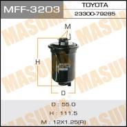 Топливный фильтр FC-192 MASUMA высокого давления MFF-3203