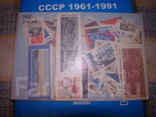 1966 год Полный годовой набор марок СССР Mnhog во Владивостоке