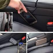 Кожаная проставка между сидений авто