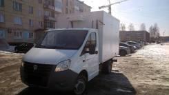 ГАЗ ГАЗель Next A22R32. Продаётся грузовой рефрижиратор, 2 700куб. см., 1 500кг.