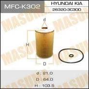 Масляный фильтр MASUMA LHD KIA/ SORENTO/ V3300 MFC-K302