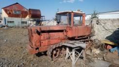 Вгтз ДТ-75Д. Продам трактор дт 75 2003год, 90 л.с.