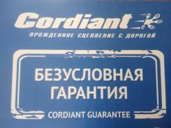 Cordiant Sport 3 PS-2