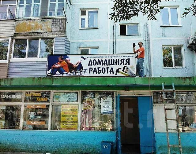 Скворечники и кормушки.