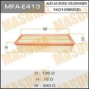 Воздушный фильтр A0348 MASUMA LHD SKODA/ OCTAVIA/ V1600, V1800, V1900, V2000 04- (1/20) MFA-E413