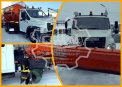 ГАЗ ГАЗон Next C41R13. КДМ на базе Газон Некст со скидкой 100 000 рублей. Под заказ