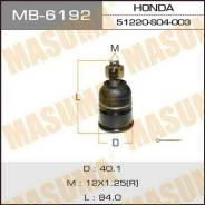 Шаровая опора MASUMA front low EK#, EG#, EJ7 MB-6192
