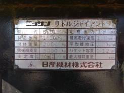 Nissan. Продам эксковатор , 12,00куб. м.