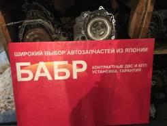 АКПП. Honda Fit, GD1 Двигатели: L13A, L15A