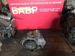 АКПП. Honda Odyssey, RA6, RA7 Двигатели: F23A, F23A7, F23A8, F23A9