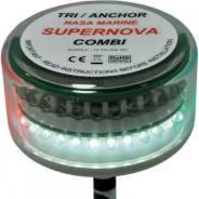 Ходовой огонь мачтовый Supernova LED трехцветный
