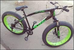 """Велосипед горный! Фэтбайк 26"""" 140-210 см Отправка в регионы"""