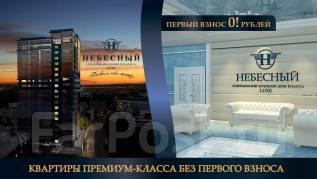 1-комнатная, улица Севастопольская 33/1. агентство, 43кв.м.