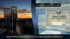 2-комнатная, улица Севастопольская 33/1. агентство, 50кв.м.