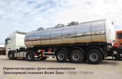 Перевозка подсолнечного масла в цистернах автотранспортом