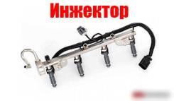 Профессиональная чистка инжектора, промывка форсунок. Севастополь