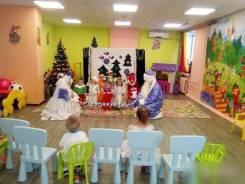Детский сад в Южном: Южный Парк, Заводская, 56 школа