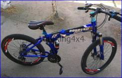 """Велосипед Новый! Begasso Soldier 24"""" 130-190 см Бесплатная доставка"""