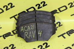 Колодка тормозная. Toyota RAV4, ACA20, ACA20W, ACA21, ACA21W, ACA22, ACA23, ACA26, ACA28, CLA20, CLA21, ZCA25, ZCA25W, ZCA26, ZCA26W Двигатели: 1AZFE...